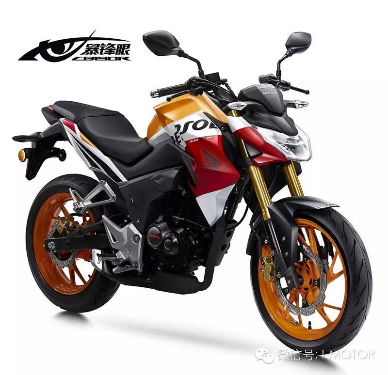 Yamaha Motorcycle Hong Kong